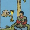 タロットカード:小アルカナ カップの4