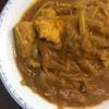 今年イチのインド料理「コチンニヴァース」