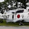 海上自衛隊 HSS-2 / S-61系統の展示機
