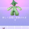 ポケモンGO! 天保山決戦 野生のノクタス!