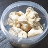 【卵白消費】ナッツ入り焼きメレンゲのレシピ