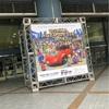 「大阪 オートメッセ 2019」くるまの画像