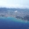 ハワイ旅行記:1日目 ハワイに到着‼出迎える強風と荒波