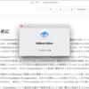 GitBookのツールチェインにいまさら気づいてツラい