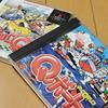 PSチョロQシリーズやらGCソニックやらを購入した。