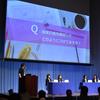 【3/6開催】100社200名を超えるユーザー企業様が集結!ブレインパッド創業以来初のRtoasterユーザー会を開催しました!<後編>