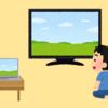 パソコンの画面をテレビに映す方法