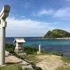 世界遺産登録直前! 渦中の宗像大島から見る「『神宿る島』宗像・沖ノ島と関連遺産群」と地元の声