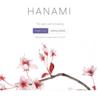 Ruby の Web フレームワーク Hanami の特徴