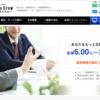 大阪市の株式会社ビジネスクルーはヤミ金ではない正規のローン会社です。