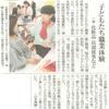 「きらめきフェス in 上林記念病院」が各種メディアで紹介されました