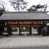 人生はビジネスである。櫻木神社はプロデュースのパワー満載。
