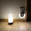 【夜のトイレ】人感&明暗センサーライトがすごく良かった。Lifeholder LEDライト・LEDナイトライト レビュー