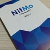 格安SIM「NifMo」のメリット・デメリットまとめ!