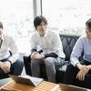 【メンバー紹介 vol.2】Webアプリケーションエンジニア