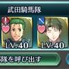 縛鎖の闘技場 第4チーム