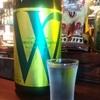 [ジブリ酒]W 穀良都 > コキリさん(魔女の宅急便)