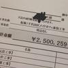 カフェの内装工事は数百万円はかかるというのは本当かどうか