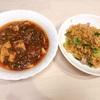 チャーハンと麻婆豆腐は…