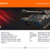 【WOT】ソ連 Tier 8 重戦車  IS-M   車輌性能と弱点【Supertest】