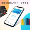 Kyashが機能アップデートで金額指定のチャージが可能に。「カードの使い過ぎが怖い」と考える人が多いらしい。