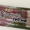 お干菓子(おひがし)5/24小林麻央ブログKOKORO見るだけ明るい気持ちどこで購入?楽天あるかな