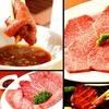 【オススメ5店】新百合ヶ丘・登戸(神奈川)にある焼肉が人気のお店