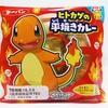 ポケモンパン3月の新商品 (2016年3月1日(火)発売)