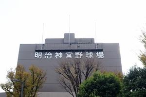 【プロ野球】野村再生工場の最高傑作~田畑一也