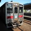 ついに念願の北海道乗り鉄の旅へ(6)[3日目前編・釧網本線を行く]