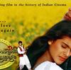ロマンチックが止まらない〜映画『Dilwale Dulhania Le Jayenge』 【SRK特集その5】