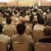 塔55周年記念全国大会in京都2009「詩歌とローカリズム」