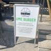 お洒落なジャパニーズスタイルのハンバーガー「Ume burger」