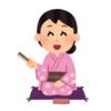 """【ざつだん!】ブログの記事上における""""オチ""""の付け方について"""