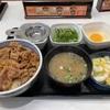 【飯テロ】吉野家のネギ玉牛丼がうますぎるぅぅぅー!
