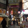 【今週のラーメン2462】 熱烈中華食堂 日高屋 西荻窪南口店 (東京・西荻窪) 味噌ラーメン大盛