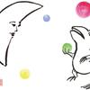 「月と蛙」
