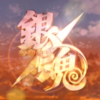 【アニメ・マンガ】休校中におすすめの作品②【銀魂】