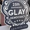 19.12.15 GLAY ARENA TOUR 2019-2020 DEMOCRACY 25TH HOTEL GLAY THE SUITE ROOM@マリンメッセ福岡