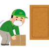 置き配バッグOKIPPAのカギを外に出しっぱなしに・・・。佐川の配送員さん、ありがとう!
