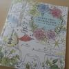 切り絵作家・大橋忍のCOLORING BOOKレビュー☆クーピーでお試し塗りしてみました