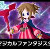 テンポ良く進む魔法合成RPG!『G-MODEアーカイブス20 マジカルファンタジスタ』レビュー!【Switch】