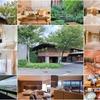 【宿泊記】ハイアットリージェンシー京都 古都の伝統美とモダンが融合した和空間。檜風呂、和朝食、舞妓の舞など、京都の趣を味わえるフルサービス対応の外資系ホテル。