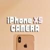 iPhone XSのカメラは機動力最高のキャメラだ!