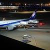 【ペルー周遊ツアー24】帰国の途 NH105便でロスから羽田へ〜