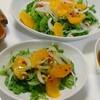 【簡単!カフェ風】オレンジと春菊のサラダのレシピと、オレンジのきれいな切り方