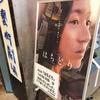 7月17日からの2週間、公開(大阪市内)される映画で気になるのは
