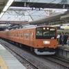 2010年5月24日 八王子駅で撮った 中央線201系 H7編成 通勤特快