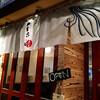 もんごい袋町店(中区袋町)えび塩ラーメン
