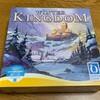 WINTER KINGDOM (ウィンターキングダム)